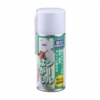item46_img01_t.jpg