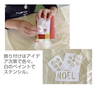 work_BOX.jpg