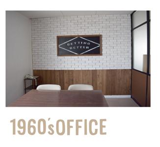 work_office.jpg